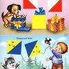 Сложи узор для малышей 2-3 года (альбом к кубикам Сложи узор)