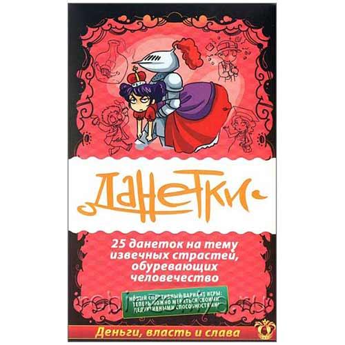 Игра ДаНетки Власть и слава купить в интернет-магазине robinzoniya.ru.