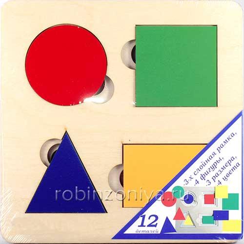 Рамка с вкладышами «Геометрия. Больше-меньше» купить в интернет-магазине robinzoniya.ru.