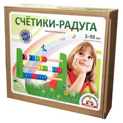 Детские счеты Счетики радуга Краснокамская игрушка