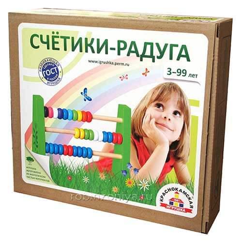 Детские счеты Счетики радуга,Краснокамская игрушка можно купить в интернет-магазине robinzoniya.ru.