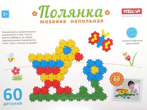 Мозаика напольная Полянка 60 деталей от Стеллар купить можно в интернет-магазине robinzoniya.ru.