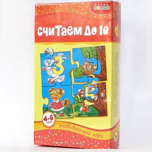 Обучающая игра Считаем до 10 купить с доставкой по России в интернет-магазине robinzoniya.ru.