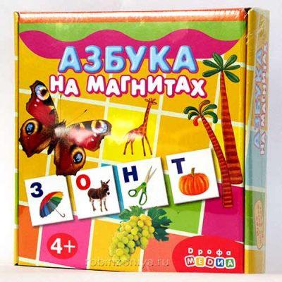 Обучающая игра Азбука на магнитах, Дрофа