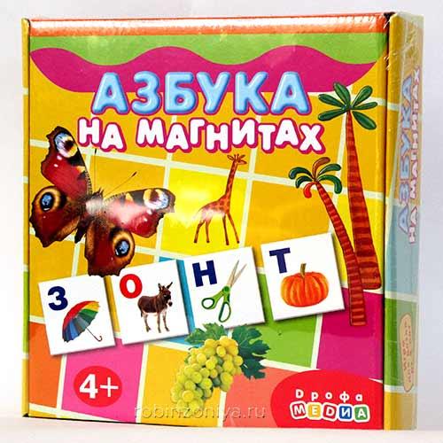 Обучающая игра Азбука на магнитах купить с доставкой по России в интернет-магазине robinzoniya.ru.