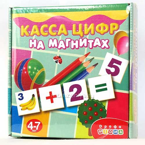 Касса цифр на магнитах купить с доставкой по России в интернет-магазине robinzoniya.ru.