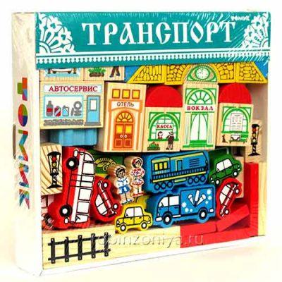 Томик деревянный конструктор Транспорт (45 дет.)