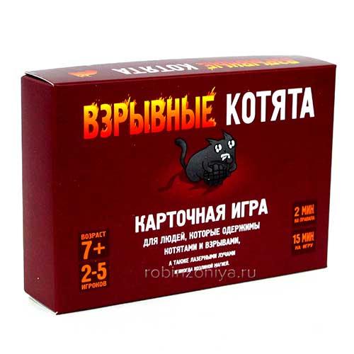 Настольная игра Взрывные котята купить с доставкой по России в интернет-магазине robinzoniya.ru.