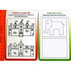 Карточки Готовимся к школе Робинс