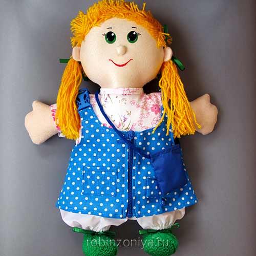 Игрушка застежка Учимся одеваться Полина купить с доставкой по России в интернет-магазине robinzoniya.ru.
