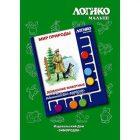 Логико-малыш Карточки к планшету Домашние животные