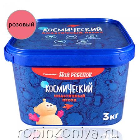 Космический песок 3 кг (в банке), цвет розовый купить с доставкой по России в интернет-магазине robinzoniya.ru.
