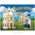 Кукольный дом «Чудо-дом» 70 см 131 дет.