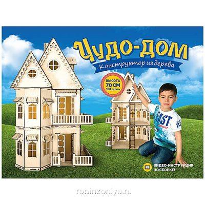 """Кукольный дом """"Чудо-дом"""" 70 см 131 дет."""