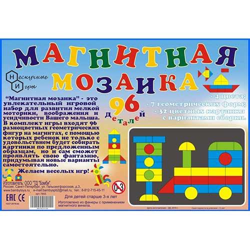 Магнитная мозаика из дерева в коробке купить в интернет-магазине robinzoniya.ru.