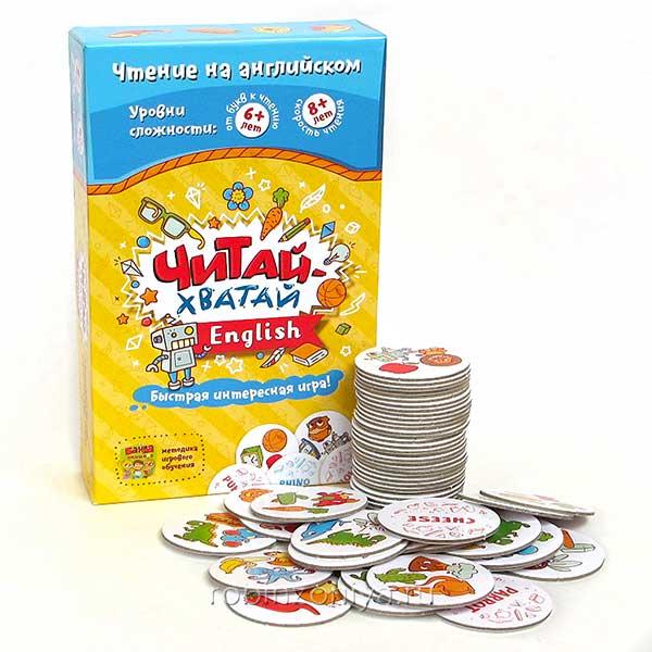 Игра для обучения английскому Читай хватай English от Банды умников купить в интернет-магазине robinzoniya.ru.