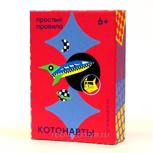 Настольная игра Котонавты от Простые правила можно купить в магазине Робинзония.