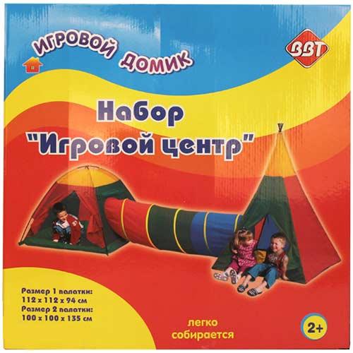 Детская палатка Игровой центр 5590r купить в интернет-магазине robinzoniya.ru.