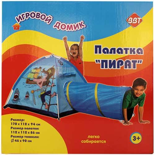 Детская палатка Игровой домик Пират 5585r купить в интернет-магазине robinzoniya.ru.