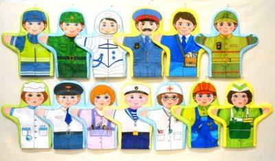 Куклы рукавички Профессии (13 шт.)