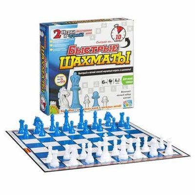 Игра логическая Быстрые шахматы BONDIBON