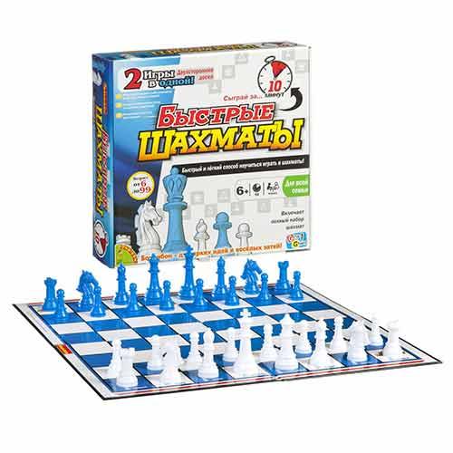 Быстрые шахматы BONDIBON