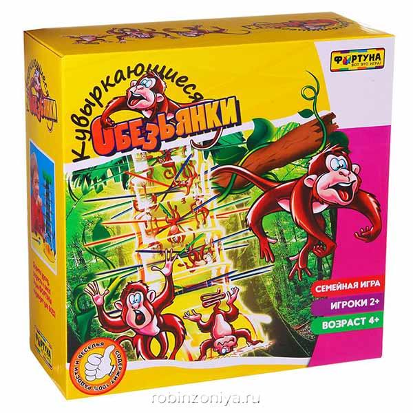 Настольная игра Кувыркающиеся обезьянки от Фортуна купить в интернет-магазине robinzoniya.ru.