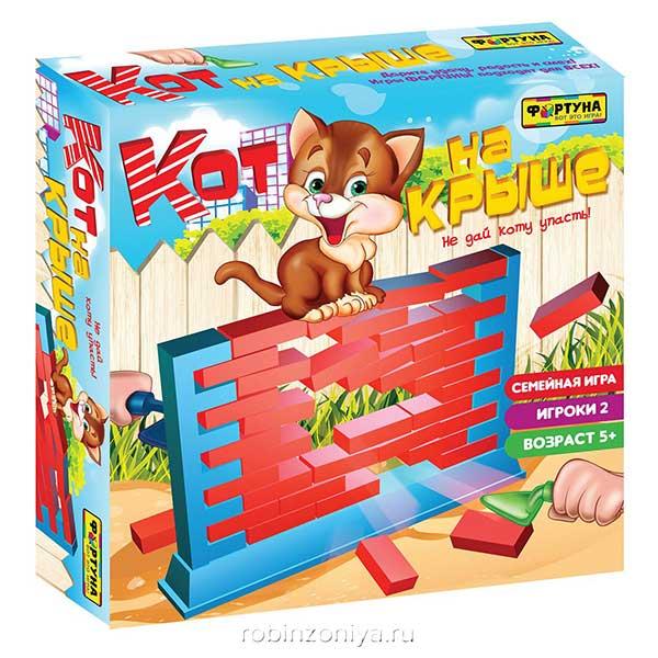 Настольная игра Кот на крыше от Фортуна купить в интернет-магазине robinzoniya.ru.