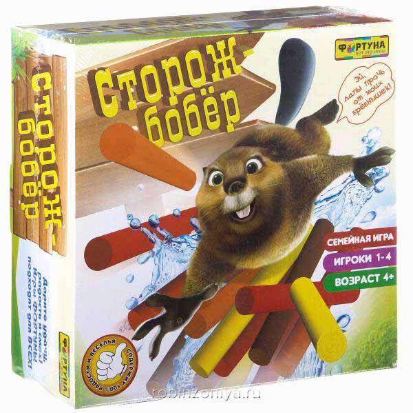 Настольная игра Сторож бобер от Фортуна купить в интернет-магазине robinzoniya.ru.