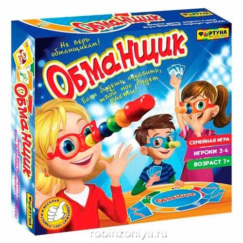 Настольная игра Обманщик от Фортуна купить в интернет-магазине robinzoniya.ru.