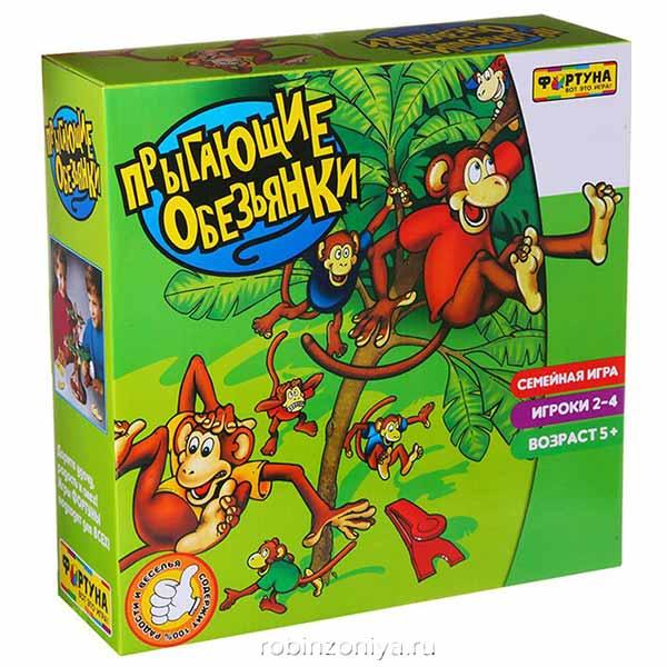 Настольная игра Прыгающие обезьянки от Фортуна купить в интернет-магазине robinzoniya.ru.