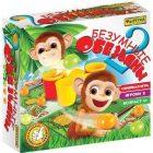 Настольная игра Безумные обезьяны 2,Фортуна