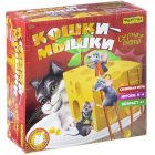 Настольная игра Кошки мышки Сырная охота,Фортуна