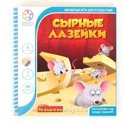 Настольная игра Сырные лазейки / Bondibon