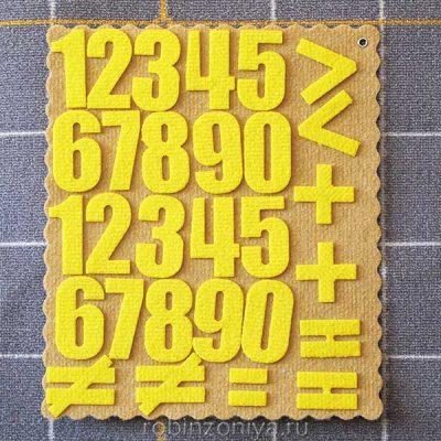 Воскобович Набор цифр и знаков Ларчик (ковролин)