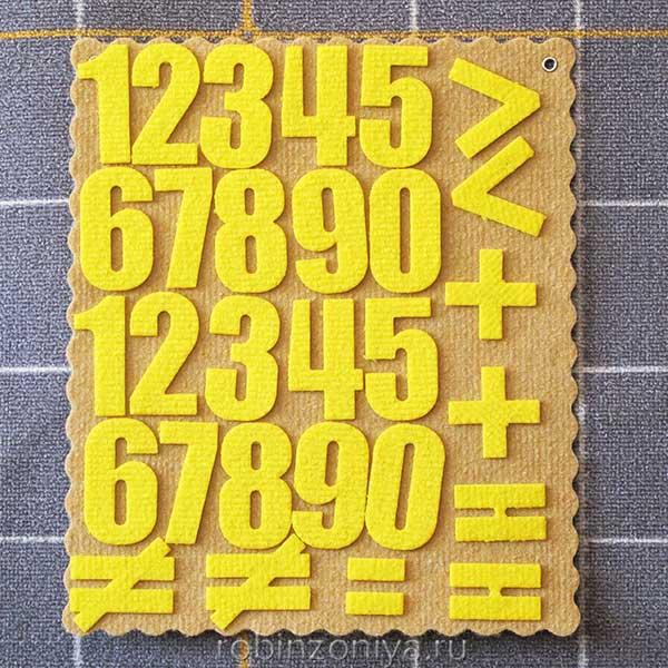 Набор цифр и знаков Ларчик (ковролин) купить в интернет-магазине robinzoniya.ru.