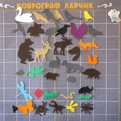 Воскобович Мир диких животных, набор фигур
