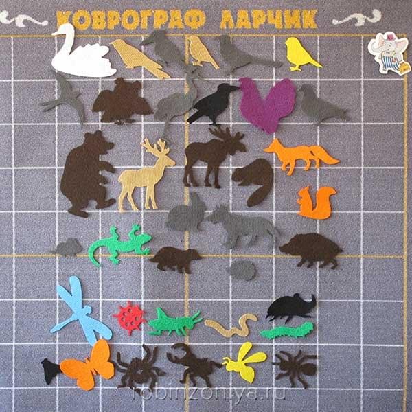 Мир диких животных, набор фигур купить в интернет-магазине robinzoniya.ru.