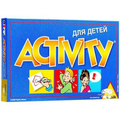 Активити Оригинальная игра для детей / Activity