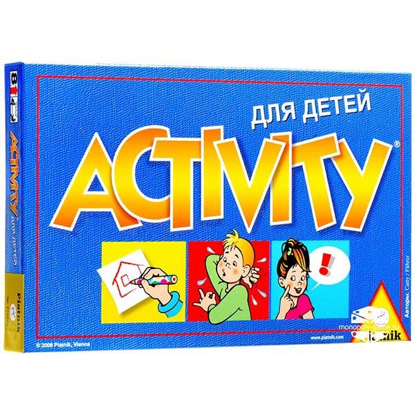 Активити для детей купить в интернет-магазине robinzoniya.ru.