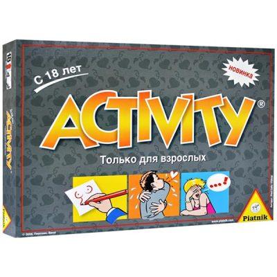 Активити для взрослых / Activity