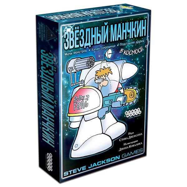 Настольная игра Манчкин Звездный купить в интернет-магазине robinzoniya.ru.