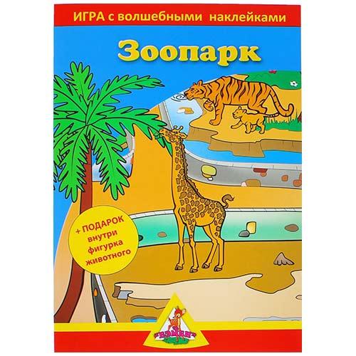 Книга с наклейками Зоопарк купить в интернет-магазине robinzoniya.ru.