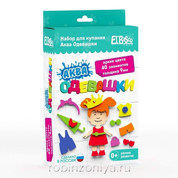 Игрушка для купания Аква Одевашка, El'Basco Toys