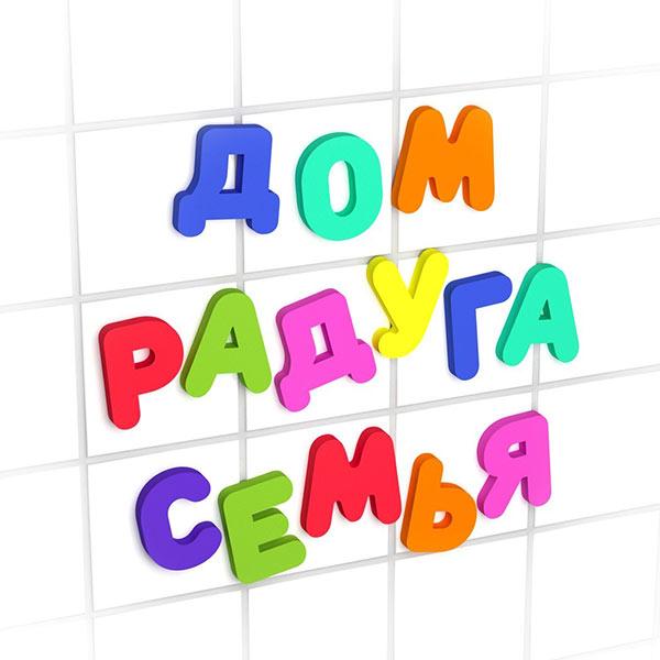 Набор для купания Аква Азбука, El'Basco Toys