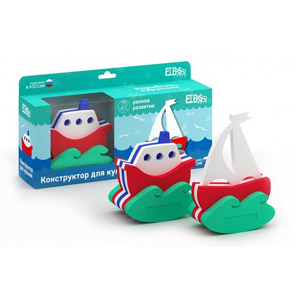 Конструктор — игрушка для купания Кораблик + парусник, El'Basco Toys