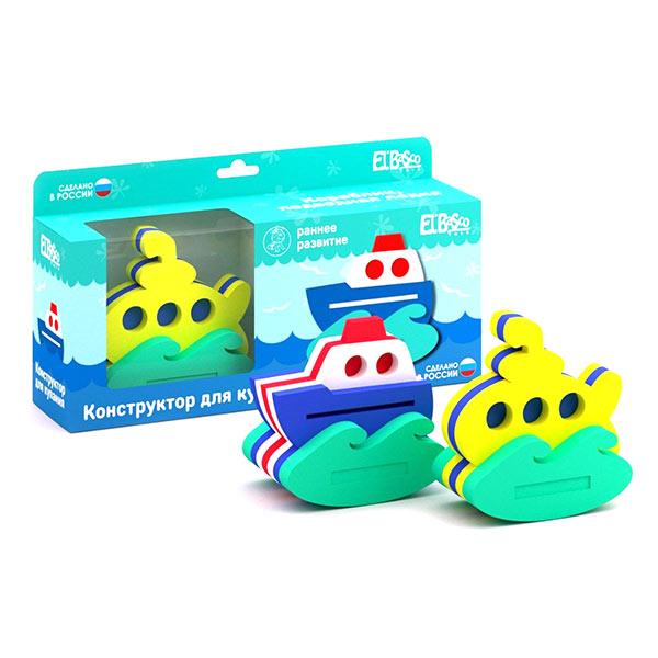 Конструктор - игрушка для купания Кораблик + Подводная лодка, El'Basco Toys