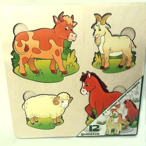 Рамка с вкладышами Домашние животные. Больше-меньше