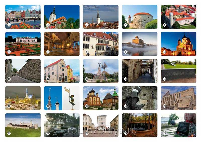 Игра Мемо Эстония