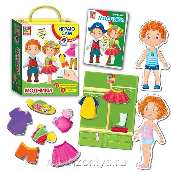 Магнитная игра одевашка Модники, Vladi Toys